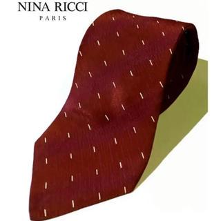 ニナリッチ(NINA RICCI)の136【NINA RICCI】ニナリッチ レインストライプネクタイ(ネクタイ)
