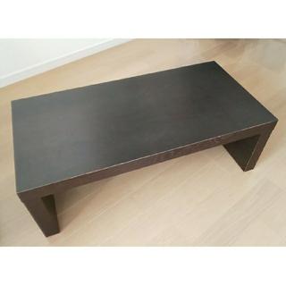 ドウシシャ(ドウシシャ)のI&Dネストテーブル ダークブラウン 90×45×29cm テレビ台(ローテーブル)