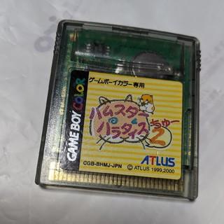 ゲームボーイ(ゲームボーイ)のゲームボーイソフト ハムスターパラダイス2(携帯用ゲームソフト)