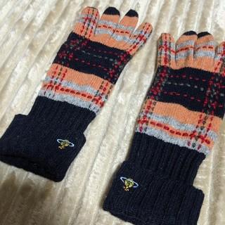ヴィヴィアンウエストウッド(Vivienne Westwood)のヴィヴィアン 手袋(手袋)