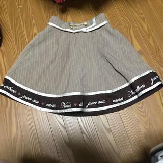 axes femme - axes kids  140サイズ スカート☆ トランプマーク