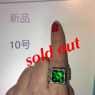 ドゥーズィエムクラス(DEUXIEME CLASSE)の新品10号 8爪大粒エメラルドスクエアリング プラチナコーティング 透かし指輪(リング(指輪))