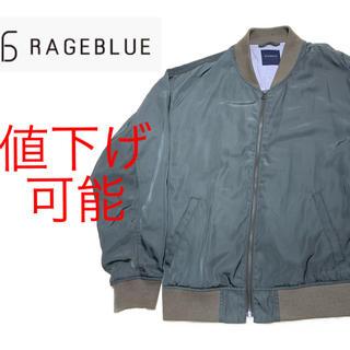 RAGEBLUE - 【RAGEBLUE】MA-1 ブルゾン
