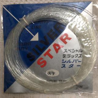 ナイロン釣糸 30号 25m(釣り糸/ライン)
