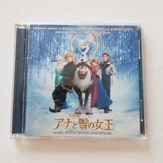アナトユキノジョオウ(アナと雪の女王)のアナと雪の女王 オリジナル・サウンドトラック デラックス・エディション(キッズ/ファミリー)