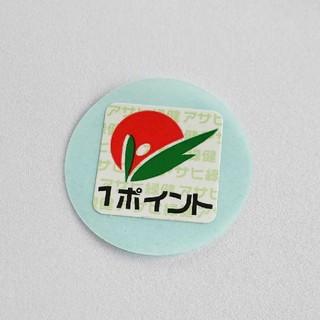 緑効青汁(ポイントシール)(青汁/ケール加工食品)
