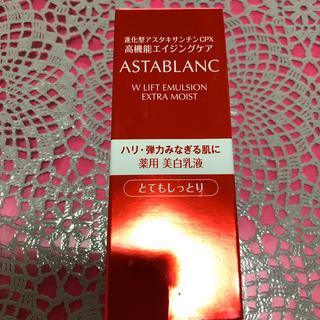コーセー(KOSE)のアスタブラン乳液(乳液/ミルク)