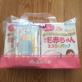 森永乳業 - E赤ちゃん 新品未開封 エコらくパック詰め替え用 景品付き