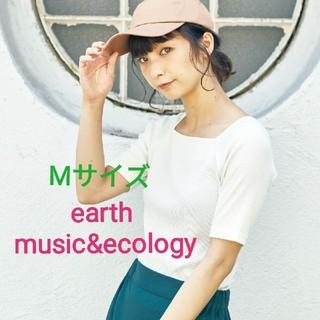 アースミュージックアンドエコロジー(earth music & ecology)の【新品】earth music&ecology スクエアネック5分袖カットソー(カットソー(半袖/袖なし))