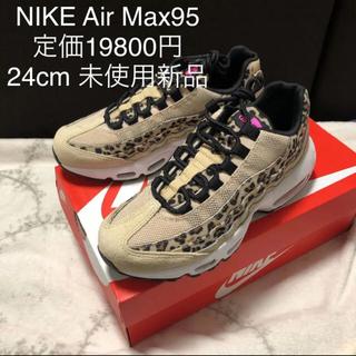 ナイキ(NIKE)のサイズ24cm WMNS air max 95 PRM エアマックス95(スニーカー)