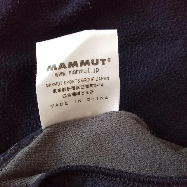 Mammut(マムート)のマムートフリース スポーツ/アウトドアのアウトドア(登山用品)の商品写真