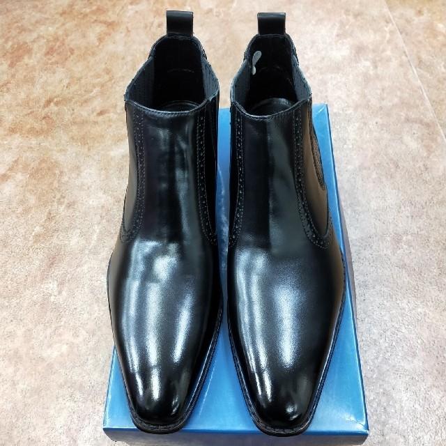 madras(マドラス)の26cm 8012: 新品マドラス紳士靴ブーツ メンズの靴/シューズ(ブーツ)の商品写真