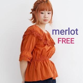 merlot - 【 新品 】merlot キャンディースリーブ フリルブラウス オレンジ