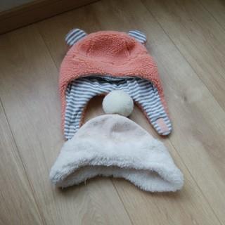 futafuta - futafuta バースデー ベビーニット帽