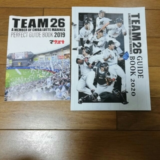 チバロッテマリーンズ(千葉ロッテマリーンズ)のロッテマリーンズ TEAM26(ファンクラブ) ガイドブック 2019&2020(記念品/関連グッズ)