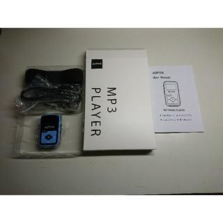AGPTEK MP3プレーヤー(ポータブルプレーヤー)