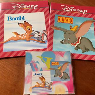 ディズニー(Disney)のバンビ/ダンボ◆CDと英語絵本◆ ディズニーマジカルストーリーズ(CDブック)