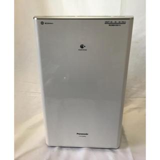 Panasonic - F-YC120HRX-S ハイブリッド方式 衣類乾燥除湿機 造23畳まで