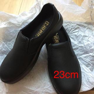 ミドリアンゼン(ミドリ安全)の新品  ミドリ安全靴   スリッポンタイプ  23cm(その他)