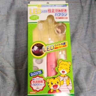 サンスター(SUNSTAR)の電動歯ブラシ 子供用 しまじろう ピンク(電動歯ブラシ)