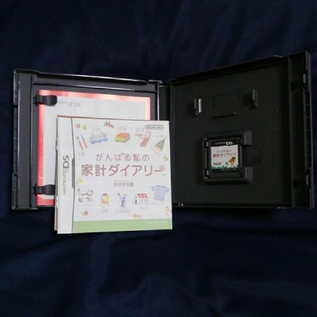 ニンテンドーDS(ニンテンドーDS)の【NintendoDS 中古ソフト】がんばる私の家計ダイアリー 家計簿 エンタメ/ホビーのゲームソフト/ゲーム機本体(その他)の商品写真
