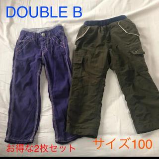 ダブルビー(DOUBLE.B)のDOUBLE Bダブルビー パンツ2枚セット 長ズボン サイズ100(パンツ/スパッツ)