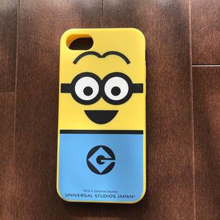 ミニオン(ミニオン)のiPhone8  ミニオン スマホケース(モバイルケース/カバー)