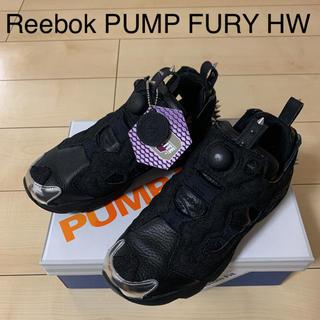 リーボック(Reebok)の美品 Reebok PUMP FURY HW 26.0cm (スニーカー)