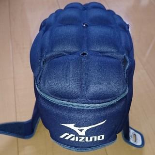 ミズノ(MIZUNO)のMIZUNO ラグビーヘッドキャップ mサイズ(ラグビー)