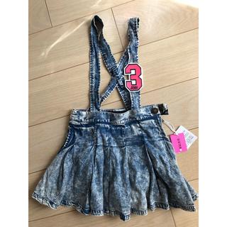ジェニィ(JENNI)のJENNI 新品 サス付きスカート size130(スカート)