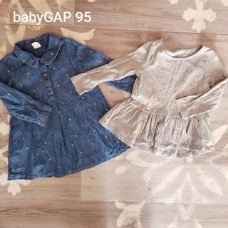 ベビーギャップ(babyGAP)のbabyGAP 95サイズ 女の子2点セットまとめ売り♪(ワンピース)