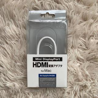 エレコム(ELECOM)の《ELECOM》HDMI変換アダプタ for Mac(映像用ケーブル)