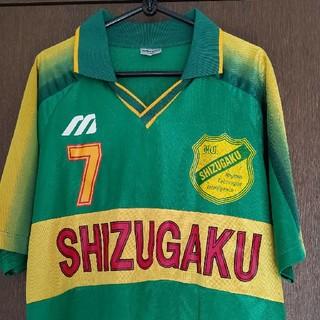 MIZUNO - 静岡学園高校サッカー部 公式戦ユニフォーム