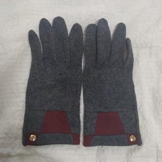 クロエ(Chloe)のクロエ グレー ボルドー ゴールド 手袋(手袋)