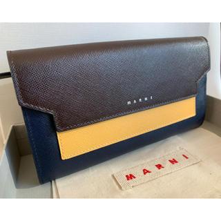 マルニ(Marni)のMARUNI(マルニ) 財布【ほぼ未使用】(財布)