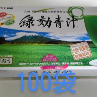 アサヒ(アサヒ)の緑効青汁〔100袋〕(青汁/ケール加工食品)