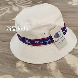 チャンピオン(Champion)の新品未使用❁Champion キッズ帽子(帽子)