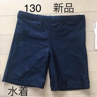イオン(AEON)の130 新品 水着 男の子(水着)