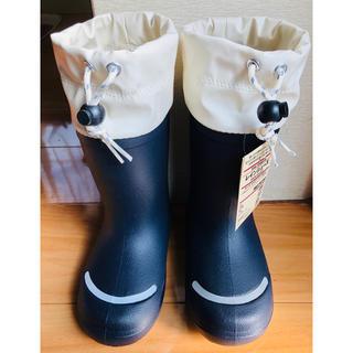 ムジルシリョウヒン(MUJI (無印良品))の週末限定SALE MUJI 無印良品 KIDSレインシューズ(長靴/レインシューズ)