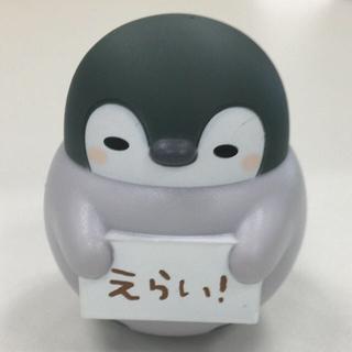 タイトー(TAITO)のコウペンちゃん ゆらゆらマスコット(キャラクターグッズ)
