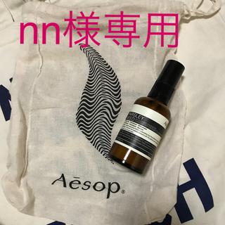 イソップ(Aesop)のAesop イソップ  アンチ オキシダント ハイドレーター(乳液/ミルク)