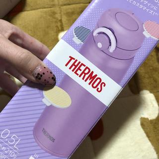 サーモス(THERMOS)の☘新品☘サーモス☘真空断熱ステンレスマグボトル☘(ネックレス)