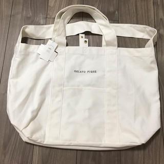 プレミアム2020福袋の袋