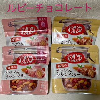 ネスレ(Nestle)のキットカット ナッツ&クランベリー 4袋(菓子/デザート)