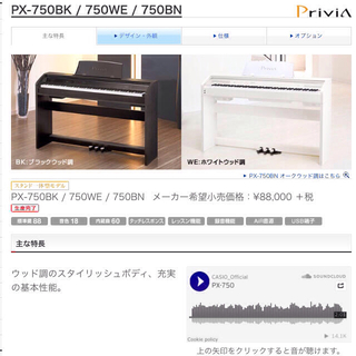カシオ(CASIO)のCASIO*電子ピアノ 半額!(その他)
