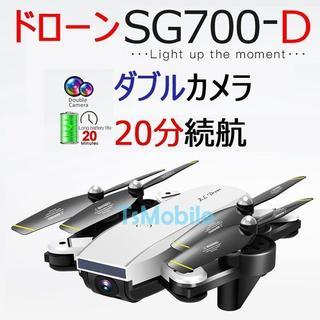 ドローン SG700Dダブルカメラ付き スマホ操作   初心者入門機 (航空機)