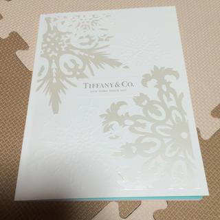 ティファニー(Tiffany & Co.)のTIFFANY&Co. カタログ(その他)