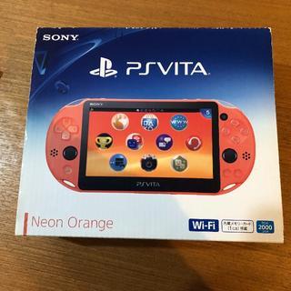 プレイステーションヴィータ(PlayStation Vita)のPS VITA ネオンオレンジ PCH−2000(家庭用ゲーム機本体)