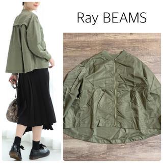 Ray BEAMS - 【Ray BEAMS】バック ギャザー MA-1
