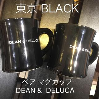 ディーンアンドデルーカ(DEAN & DELUCA)のDEAN &DELUCA 東京 ブラック ペア マグカップ (グラス/カップ)